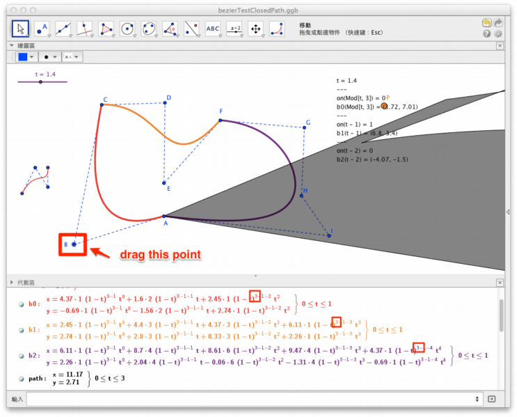 custom tool bug report (Bezier curve)